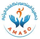 Association Al Mansour, Sale